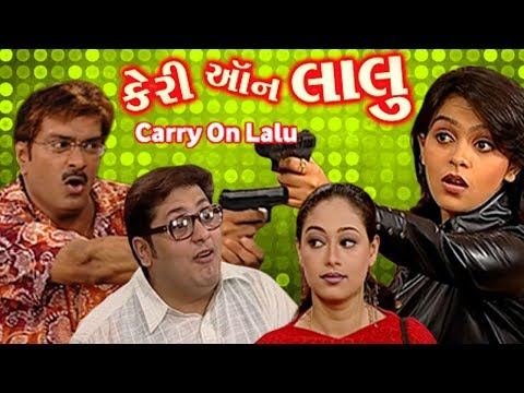 CARRY ON LALU | Siddharth Randeria - Superhit Gujarati Comedy Natak