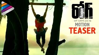 Puri Jagannadh ROGUE Movie Teaser   Rogue Movie Motion Teaser   Angela Krislinzki   Telugu Filmnagar