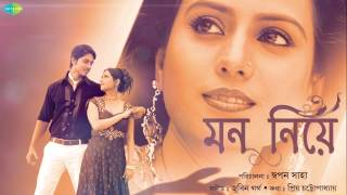 Jonaki Mon | Mon Niye | Bengali Movie Song | Zubeen Garg, Soham, Anindita