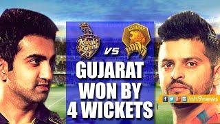 GL vs KKR 2017 Highlights | Gujarat Lions vs Kolkata Knight Riders 2017 Highlights |IPL10| NH9 News