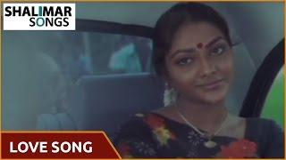 Love Song Of The Day 208 || Telugu Movies Love Video Songs II Shalimar Songs