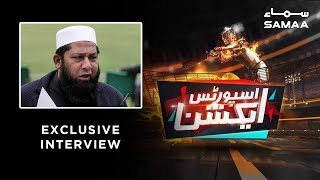 Chief Selector Inzamam ul Haq Special Interview | World Cup | Sports Action | 21 April 2019