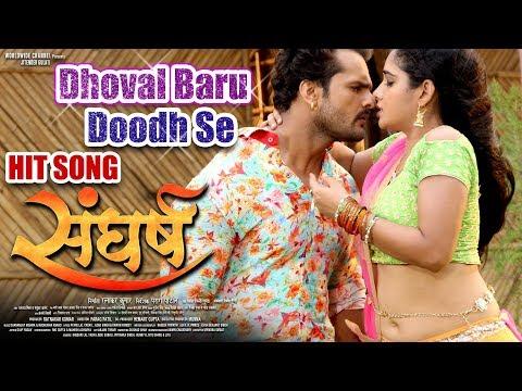 Xxx Mp4 DHOVAL BARU DOODH SE Khesari Lal Yadav Ritu Singh Priyanka Singh Hit Song 2018 SANGHARSH 3gp Sex