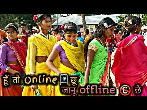 Xxx Mp4 हूँ तो Online📱छू पर जानू Offline 📵 छे Arjun R Meda Adivasi Songs Marriage Dance 2019 3gp Sex