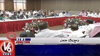 9PM Headlines | AIIMS To Telangana | CM KCR To Meet Collectors | Pawan Kalyan Deadline | V6 News