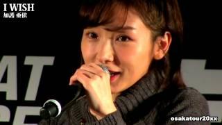 【モーニング娘・I WISH】加護亜依 Ai Kago / Morning Musume