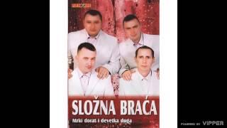 Slozna braca - Jovo - (Audio 2008)
