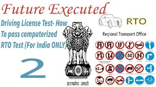 Driving License Test- How To pass computerized RTO Test/ Exam || India 2016