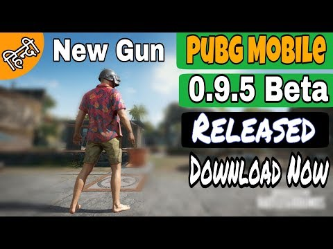 Xxx Mp4 Pubg Mobile 0 9 5 Beta Update Released Download Now New Gun New Mod In Arched 3gp Sex