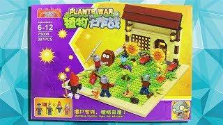 植物大战僵尸积木 花园战争【上】僵尸家族 公仔拼装玩具 植物大作战 鳕鱼乐园