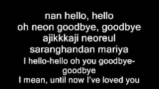 FT Island - Hello Hello [Audio][Lyrics]