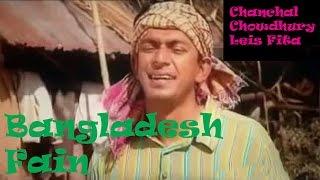 Chanchal Chowdhury Leis Fita