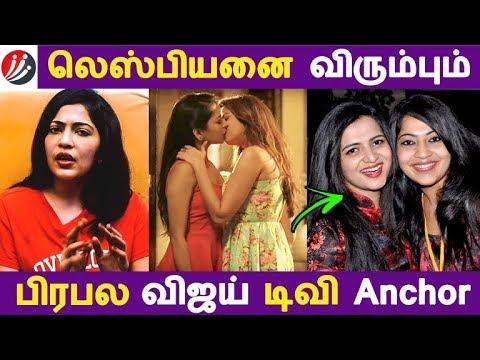 Xxx Mp4 லெஸ்பியனை விரும்பும் பிரபல விஜய் டிவி Anchor Tamil Cinema Kollywood News Cinema Seithigal 3gp Sex