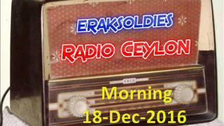 Radio Ceylon 18-12-2016~Sunday Morning~02 Purani Filmon Ka Sangeet