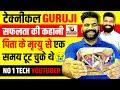 Technical Guruji (टेक�नीकल ग�रूजी) Success Story | Gaurav Chaudhary Biography | Top Tech YouTuber