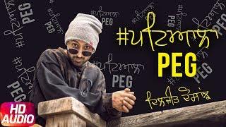 Patiala Peg (Full Audio) | Diljit Dosanjh | Veet Baljit | Nick Dhammu | Punjabi Audio Song 2017