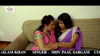 ''CHHAKDHOOM SHOT'' BHOJPURI HD HOT HITS SONG DIRECTED BY ''SALAM KHAN''''