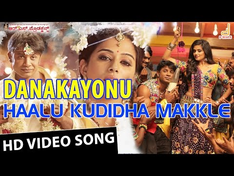 Xxx Mp4 Haalu Kudidha Makkle HD Video Song Danakayonu Duniya Vijay Yogaraj Bhat V Harikrishna 3gp Sex