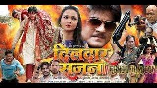 JACK REACT,दिलदार सजना Dildar Sajna  Bhojpuri Film Trailer REACTION 2015