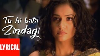 Tu Hi Bata Zindagi Lyrical Video   Armaan   Anil Kapoor, Gracy Singh, Preity Zinta