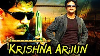Krishna Arjun (Jaisurya) Hindi Dubbed Full Movie | Arjun Sarja, Laila, Chaya Singh