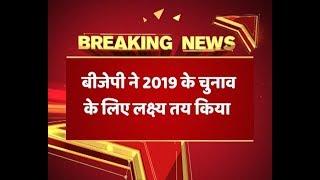 ABP News accesses BJP's plan to win 360+ seats in 2019 LS polls