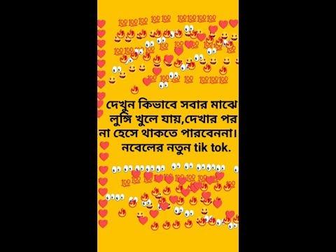 Tik tok 2019,Funny 2019,, bangla songs2019, hindi song 2019,movie 2019,