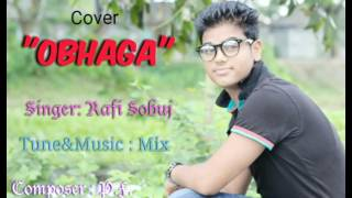 Bangla new rab song singer sobuj rahan rafi