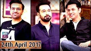 Salam Zindagi - Guest: Bilal Qureshi - 24th April 2017
