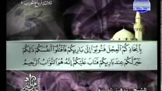 القرآن الكريم كاملا - ختمة الأجزاء - توفيق الصائغ