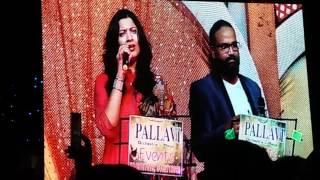 baahubali pacha bottu song by singer geetha madhuri at nizampatnam full HD VIDEO on 10 May 2017