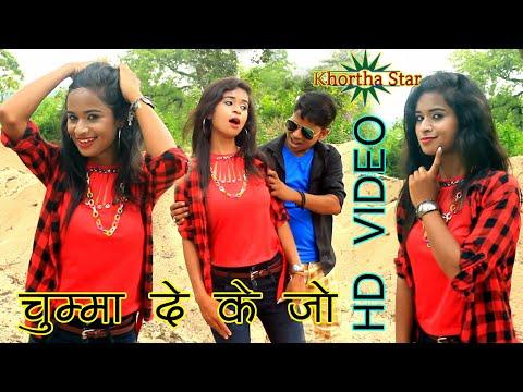 Xxx Mp4 New Khortha Video चुम्मा दे के जो न गे Cumma De Ke Jo Na Ge Singer Gabbu Bhai Ready 3gp Sex
