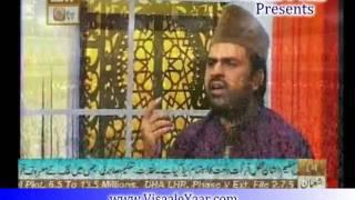 Urdu Hamd( Allah Aik Noor Hai)Syed Zabeeb Masood In Qtv.By Visaal
