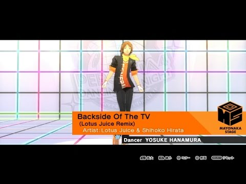 Persona 4: Dancing All Night (JP) - Backside Of The TV (Video & Let's Dance)