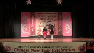 The OCCA 2015 Chinese New Year Gala: Can-Can Song
