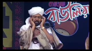 মন ভালোনা পোষা পাখি (Mon Bholano Posha Pakhi) - Tawqir