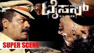 Kannada Scenes | Rowdy starts vibrating Kannada scenes | Tyson Kannada Movie