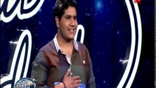 انبهار حكام عرب ايدل  بصوت محمودعثمان من سوريا Arab Idol18/11/ 2016عرب ايدل