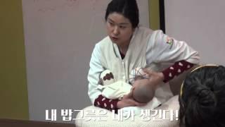 [맘톡] 모유의 신 박경숙 원장님의 모유수유교실 예고편