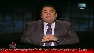 محمد على خير: داعش يحاول أن يقتل المصريين على الهوية الدينية