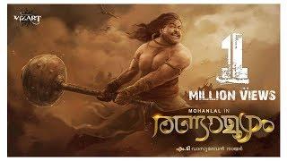 Mahabharatham-Randamoozham Fan made Trailer HD