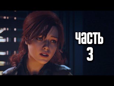 Прохождение Assassin's Creed Unity (Единство) — Часть 3: Побег из Бастилии