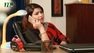 Akasher Opare Akash (আকাশের ওপারে আকাশ) | Episode 51 | Shomi, Jenny, Asad, Sahed l Drama & Telefilm