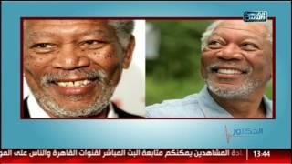 القاهرة والناس | الدكتور مع أيمن رشوان الحلقة الكاملة 26 يوليو