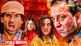 Rudraksh Hindi Full Movie - Sanjay Dutt - Sunil Shetty - Bipasha Basu - Bollywood Superhit Movie
