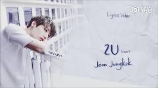[Cover] 2U - JungKook (BTS) Lyrics