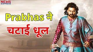 Prabhas निकले सबसे आगे, Salman, Shahrukh और Akshay को चटाई धूल