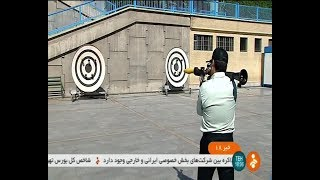 Iran International Police Safety & Security Equipment exhibition (IPAS 2017), part two