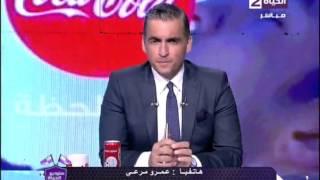 ستوديو الحياة - الللاعب عمرو مرعي صاحب هدف الفوز على فريق انبي يعلق على فوز فريق الداخلية بــ 3 نقاط