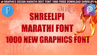 New Shreelipi 1000+ Marathi Fonts In pixellab | New Style Font calligraphy In Android Free | AS EDIT